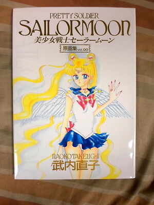 "Sailor Moon Gengashu ""INFINITY Illustration "" Art Book - NaokoTakeuchi - RARE!!"