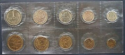 Soviet Russian COINS Set - 1968 RUSSIAN SOVIET USSR COIN SET VERY RARE RRR !!