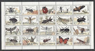 INSECTS, BUTTERFLY, BEE ON QATAR 1998 Scott 905 SHEET OF 20, MNH