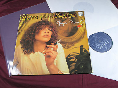Inga Rumpf  SECOND-HAND-MÄDCHEN  LP Philips 6305279 Germany 1975 sehr gut