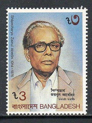 Bangladesh MNH 1985 The 10th Anniversary of the Death of Zainul Abedin
