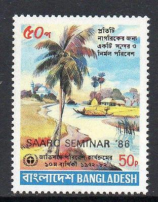 Bangladesh MNH 1986 South Asian Association for Regional Co-operation Seminar