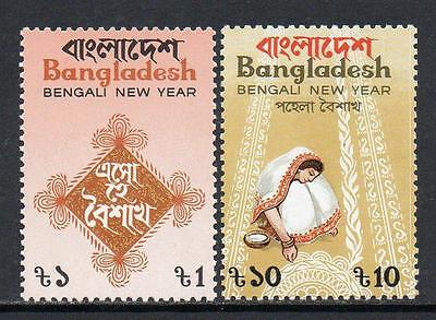 Bangladesh MNH 1987 Bengali New Year Day