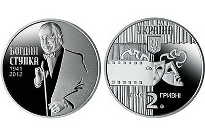 Ukraine 2 UAH  Bohdan Stupka Nickel coin 2016 year