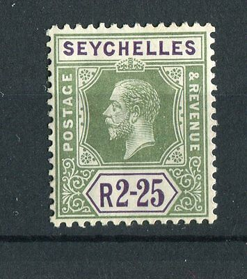 Seychelles KGV 1917-21 2r25 yellow-green & violet die I SG96 mounted mint