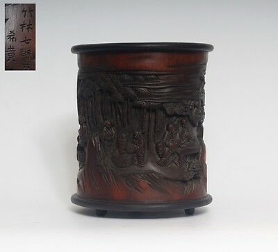 Perfect Chinese Carved Bamboo Brush Pot With Xihuang Mark (Lm447)