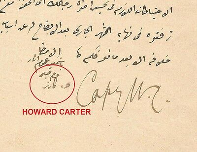 EGYPT ÄGYPTEN 1903 RARE LETTER SIGNED BY HOWARD CARTER 3rd SIGNATURE