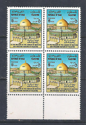 Iraq Dome of the Rock Opt. vertical 1 dinar for Kurdistan region use block of 4