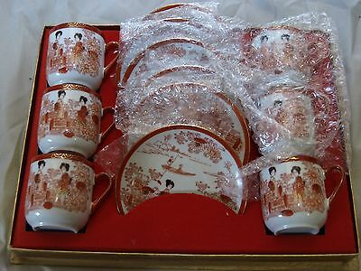 Japanese collectable tea set, ornamental keepsake