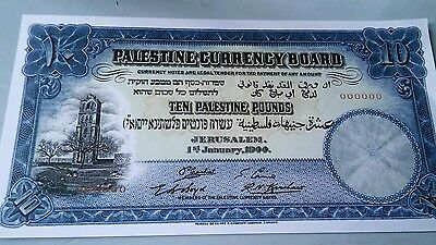 World banknote ABSOLUTELY SCARCE 10 Palestine Pounds 1944  REPRODUCTION