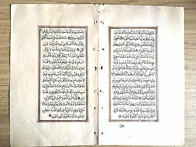 RARE 1272 Medium Size Ottoman Illuminated Antique Islamic Quran Koran Manuscript