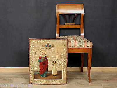 FINE LARGE OLD ANTIQUE RUSSIAN ICON THE MARTYR SAINT YULITTA + SON KIRIK Ikone