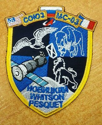 Patch ISS-50/51 Soyuz MS-03 International Space Station, 11/2016 NEW