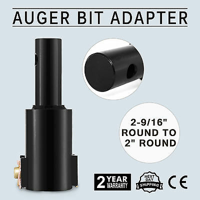"""2-9/16"""" To 2"""" Drill Auger Adapter Good Strength Machinery Parts Excavator Great"""