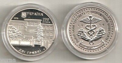 Ukraine - 2 Hryvni 2016 Coin UNC, Lviv Trade and Economic University