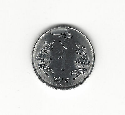 8. A 2015 1 Rupee Coin From India With Nice Sized Cud Error