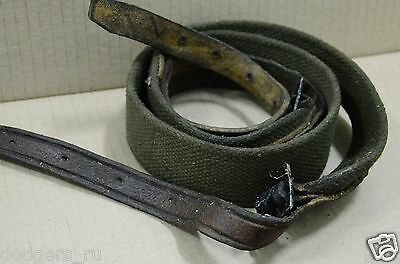 Original Russian Soviet  PPSH-41, PPS-43 carrying sling, War Period Edition, WW2