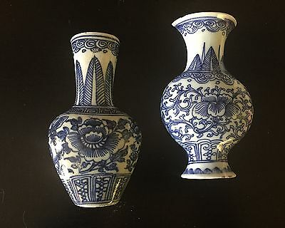 Two Blue & White Hand-painted Wall Hanging Pockets Vases