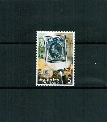 Thailand 2013 stamp ** / mnh stamp on stamp philatelie Lupe