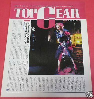 Cyndi Lauper 1989 Clipping Japan Magazine Pg 5A