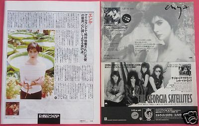 Enya 1989 CLIPPING JAPAN MAGAZINE PG 3A 2PAGE