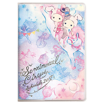 2017 Schedule Book Daily Planner Sentimental Circus Wide Weekly