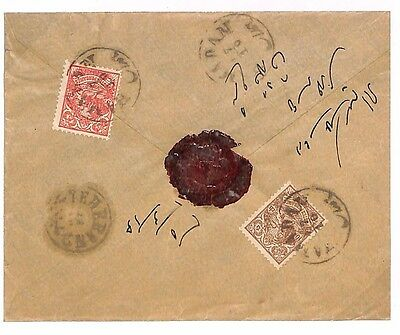 S269 c1903 MIDDLE EAST *Teheran* Cover Fine LION Franking {samwells-covers}