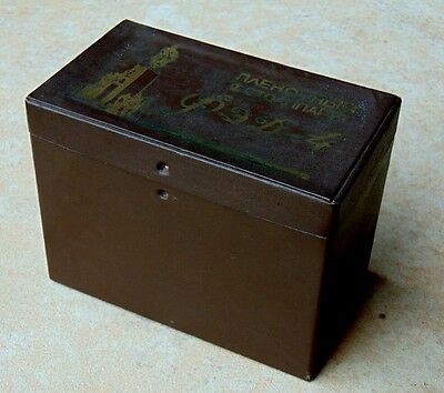 Vintage Russian Camera Box, Gilded Cloth Covered Board