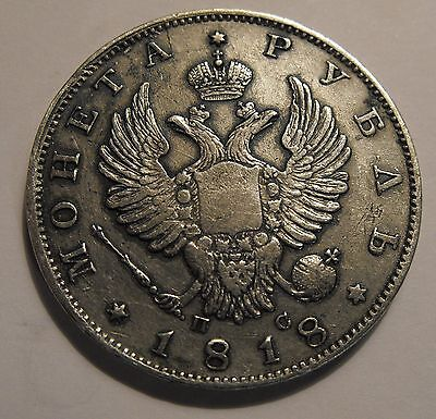 1818 Rouble silver coin