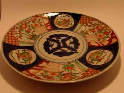"Antique Chinese or Japanese 10"" Plate Hand Painted Imari Famille Rose Signed NR"