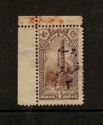 1920 Stamp of Turkey Mint hinged with gum cat £36+