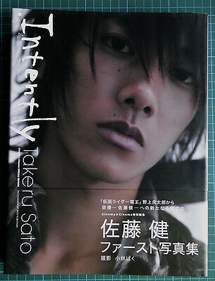 Photobook Takeru Sato Intently Drama Actor Rurouni Kenshin BloodyMonday Artbook