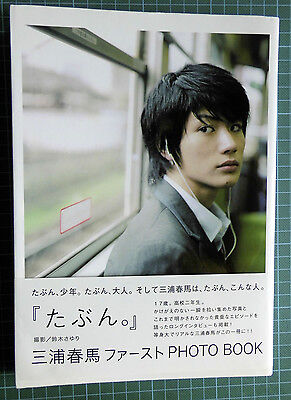 Photobook Haruma Miura Dorama Actor Eren Attack on Titan Bloody Monday artbook