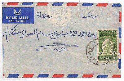 AK54 1959 Yemen Aden Camp Cover