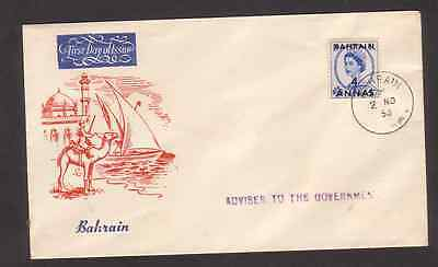 Bahrain 1953 FDC 1st day cover airmail to Scotland QE II definitive