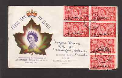 Bahrain 1953 Multi franked FDC 1st day cover airmail to Canada QE II Coronation