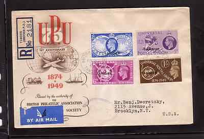 Great Britain Morocco Tangier 1949 FDC 1st cover 75th anniversary of the UPU