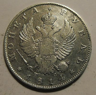 1814 Rouble silver coin . Collectable condition