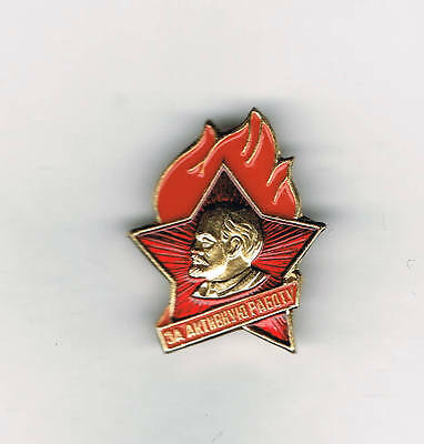 Old Russian YOUNG PIONEERS AWARD pin badge (Soviet Union/USSR/Communist/Lenin)