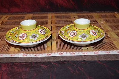 """2 Asian Porcelain Famille Jaune Dipping Bowls with Lids 4""""x2"""""""