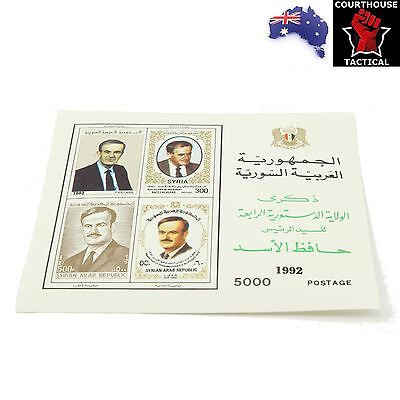 Syrian Postage Stamp, Assad Family, Un-Circulated, Mint condtion, Rare. - 01