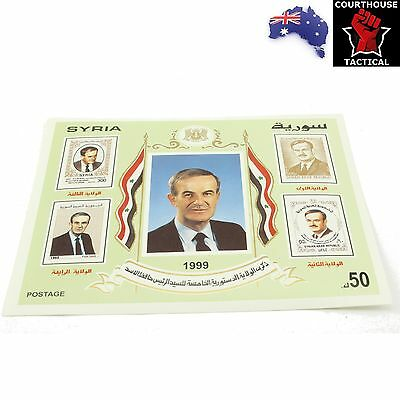 Syrian Postage Stamp, Assad Family, Un-Circulated, Mint condtion, Rare. - 02