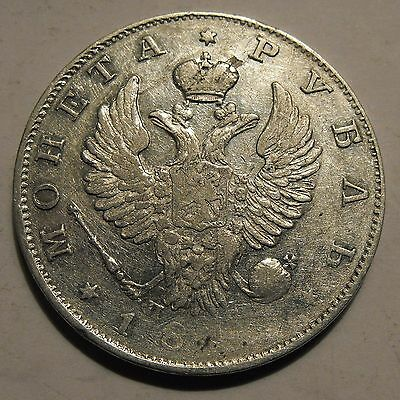 Miss strike date Alexander I Russian Rouble silver coin . Collectable grade.