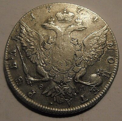 1774 Catherine The Great Rouble silver coin. Collectable grade.