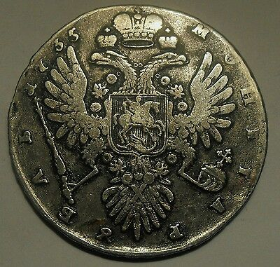 Rare 1735 Anna of Russia Rouble silver coin. Collectable.