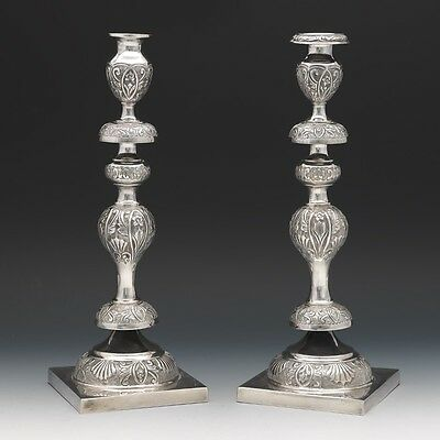 English Victorian Pair of Sterling Baluster Candlesticks Mary Sumner London 1901
