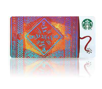 Rare 2016 China Starbucks Firecracker Limited Edition Gift Card Set RMB200