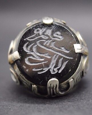 Nice Antique Silver Ring With Islamic Calligraphy