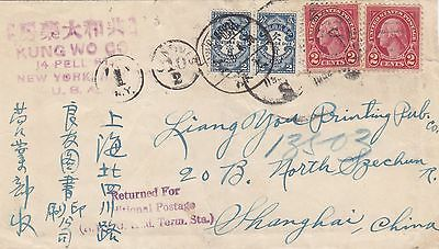 Us Cover To China 1930 Postage Due Marking And Stamps New York Shanghai Rrr