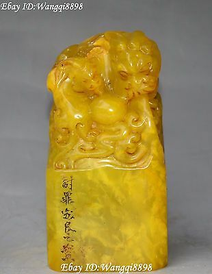 16CM Chinese Shoushan Stone Carving Pixiu Brave Troops Beast Seal Signet Stamp